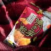 """【お菓子】焼き芋の風味の変わり種 Meisan""""焼き芋飴"""""""