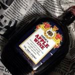 """【酒】確かに林檎の味がする飲みやすいお酒ニッカ""""アップルワイン"""""""