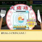 【クックと魔法のレシピ】白玉クリームあんみつか成功してしまった(・・;)