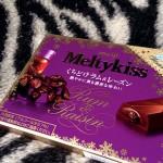 【チョコ】洋酒の香りが凄くするメルティーキッスくちどけラム&レーズン