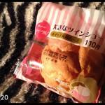 ヤマザキ大きなツインシュー(ホイップ&苺ムース)は110円、この値段なら悪くないかな。