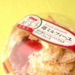 【洋菓子】ごちそう果実 苺ミルフィーユはいちごの香りが素晴らしい。