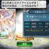 【神界のヴァルキリー】HSR天使テイアイエルは兵士数1万超えの全体攻撃スキル持ちですね