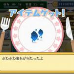 【クック】新しく始まったプラネットエッグを5回やったら☆5のレシピが出て嬉しかったです。