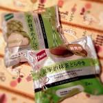 【和菓子&パン】Pasco京宇治抹茶めろんぱんと京宇治抹茶どらやきを食べました。