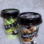 【乳飲料】Caffe Latte with コーヒーゼリーと抹茶ラテ with 抹茶ゼリーを飲みました。