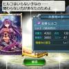 【神界のヴァルキリー】HSR女神ヒルコは全体攻撃スキルを使います。
