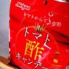 【飴】トマト酢キャンディーを食べてみたらわりと美味しかった。