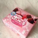 【チョコ】ポルテ 桜薫るストロベリーはサクサクしてます。