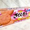 【クッキー】さくら香るクッキーは本当にさくらの味がする。