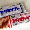 【ビスケット】スイートポテトサブレとセサミサブレを食べました。このシリーズはシンプルさが良いです。