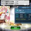 【神ヴァル】女神ニケも界王拳タイプ。2-4と5-5を行き来して2枚取りました。