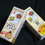 """【豆乳】秋の味覚を使った紀文の豆乳""""梨""""と""""マロン""""味。"""