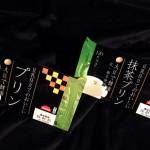 【豆腐】豆乳仕立てのおいしいプリンと抹茶プリン