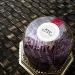 【ケーキ】紫芋のモンブラン すごい本当に紫芋の香りする