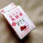 【乳酸菌飲料】はたらく乳酸菌~腸によいカゼイ菌入り
