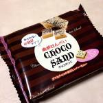 【チョコ・煎餅】南部せんべいチョコサンド~以外と悪くない組み合わせかな