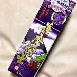 【焼酎】紫薩摩富士~紫芋で作られた芋焼酎