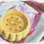 【クッキー】りんごとさつまいものタルト 甘さ抑えて食べやすいかも