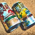 【酒】氷結アップルヌーヴォーと和梨を飲みました。2014秋限定の味です。