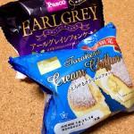【ケーキ】Pascoのとろけるクリームシフォン、アールグレイシフォンケーキ